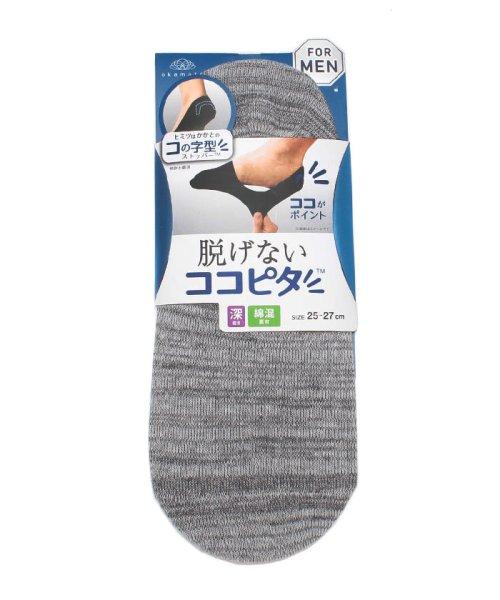 KOKOPITA(ココピタ)/メンズ 深履き MIX調 フットカバー/570219
