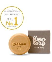 OPAQUE.CLIP/【geosoap】face&body(フェイス&ボディ)105g/502487054