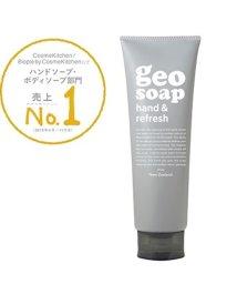 OPAQUE.CLIP/【geosoap】hand&refresh(ハンド&リフレッシュ)250g/502487055
