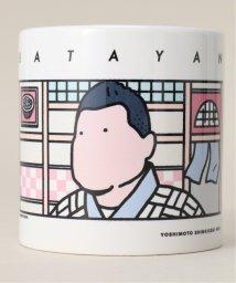 JOURNAL STANDARD/吉本新喜劇× JOURNAL STANDARD コラボ KAWABATA MUG CUP/502493598