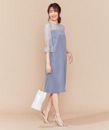 KUMIKYOKU(LARGE SIZE)/【PRIER】トラペース袖ストレート ドレス/502497070