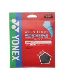 YONEX/ヨネックス YONEX 硬式テニス ストリング ポリツアースピン125 PTGSPN (ブラック)/502500153