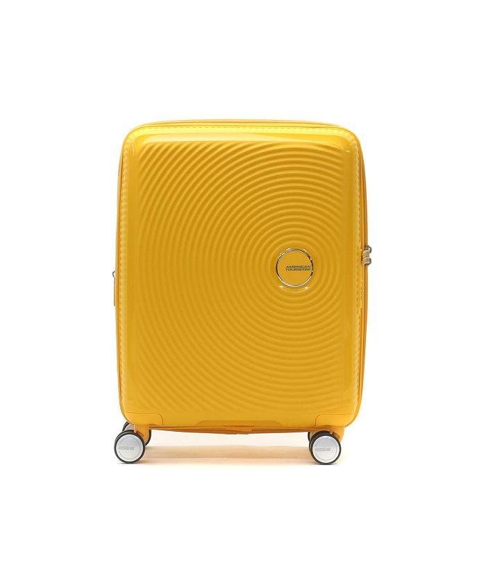 ギャレリア サムソナイト アメリカンツーリスター スーツケース AMERICAN TOURISTER 機内持ち込み 35L 41L 32G−001 ユニセックス イエロー F 【GALLERIA】