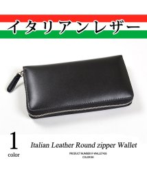 SantaReet/イタリアンレザー本革ラウンド財布(IF-WALLET405)/502511826