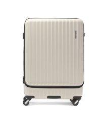 FREQUENTER/フリクエンター スーツケース FREQUENTER MALIE マーリエ Lサイズ キャリーケース 拡張 86L 7~10泊 1週間 エンドー鞄 1-280/502517969