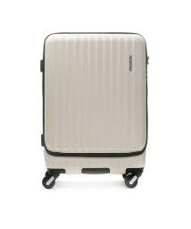 FREQUENTER/フリクエンター スーツケース FREQUENTER MALIE マーリエ Mサイズ フロントオープン 充電 キャリーケース 拡張 55L 3泊 1-281/502517970