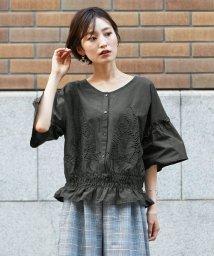 HAPPY EXP/裾シャーリング 刺繍ブラウス/502525322