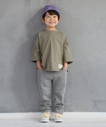 b-ROOM/【WEB限定】サルエルカットパンツ/502518056
