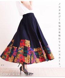 Sawa a la mode/裾パッチワーク柄サーキュラーロング丈スカート/502530482