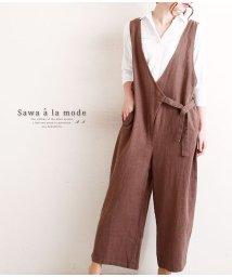 Sawa a la mode/ナチュラルな風合いのサロペットパンツ/502530522