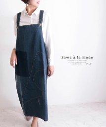 Sawa a la mode/デニムパッチワークサロペットスカート/502530525