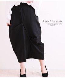 Sawa a la mode/アシンメトリータック変形スカート/502530535