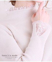 Sawa a la mode/袖レースがエレガントなリブニットトップス/502530537