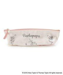 grove/Barbapapa 歯ブラシケース/502530994