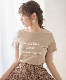 YUMETENBOU/メッセージロゴTシャツ/502534404