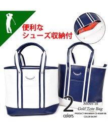 SantaReet/【COMON GOLF】シューズ収納付きPUゴルフトートバッグ(CG-BG68109)/502562684