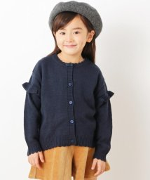 3can4on(Kids)/【100-140cm】ニットフリルカーディガン/502563883