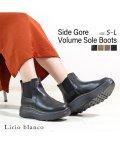 Lirio blanco/サイドゴアボリュームソールブーツ ブーツ サイドゴア 厚底 ショートブーツ レディース 靴 歩きやすい ショート 幅広 ワイズ クッションインソール 黒 甲高幅/502564213