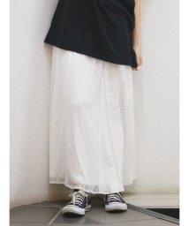Ungrid/パッチワークレースマキシスカート/502274809