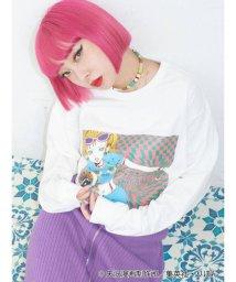 jouetie/ご近所物語 素直なキモチ MIKAKO ロン/502544959