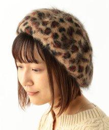 BEAMS OUTLET/Ray BEAMS / アンゴラ ベレー帽/502446729