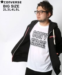 MARUKAWA/【CONVERSE】コンバース 大きいサイズ ブークレフルジップパーカー 半袖Tシャツ セット/502545376