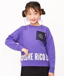 RiCO SUCRE/メッシュポケットトレーナー/502590253