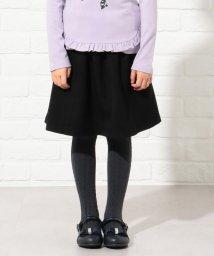 KUMIKYOKU KIDS/【150-170cm】ウーリッシュギャザー スカート/502590612