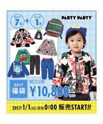 BREEZE / PARTY PARTY /BOYS 福袋/501211201