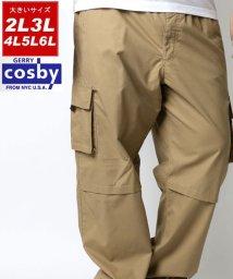 MARUKAWA/【COSBY】コスビー 大きいサイズ メンズ 裏メッシュカーゴパンツ/502545380