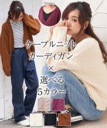 Girly Doll/ケーブルニットカーデガン/502562896