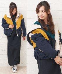 Girly Doll/リバーシブル配色ボアマウンテンパーカー/502583196