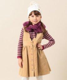 KUMIKYOKU KIDS/【110-140cm】コーデュロイ2WAY ワンピース/502598527