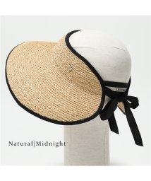 HELEN KAMINSKI/Mai ラフィア サンバイザー 帽子 UPF 50+ カラー2色 レディース/502597169