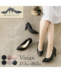 Vivian/ポインテッドトゥキレイめパンプス(7cm/9cm)/502609585