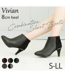 Vivian/異素材コンビ7.5cmヒールショートブーツ/502609699