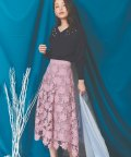 Noela/スエード刺繍レーススカート/502610115