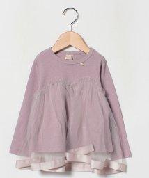 petit main/チュールドッキングTシャツ/502585473