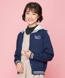 JENNI love/セーラーカラーニットカーデ/502620846