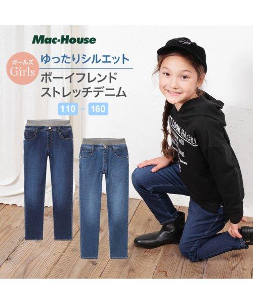 MAC HOUSE(kid's)(マックハウス(キッズ))/RUSH HOUR ラッシュアワー ガールズ デニムボーイフレンド RH-G670-6887/03311900096