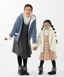 KUMIKYOKU KIDS/【ひなちゃん着用/120-140cm】アラン柄ニット アウター/502636935