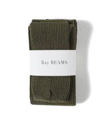 Ray BEAMS/Ray BEAMS / ニット 細リブ レギンス/502307440