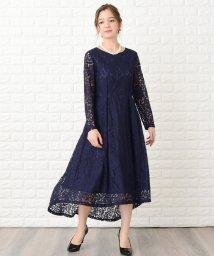 Lace Ladies/花柄総レースフィッシュテールフォーマルワンピース・ドレス/502628511