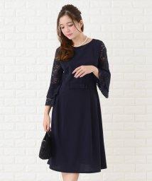 Lace Ladies/フレア袖切り替えシンプルワンピース・ドレス/502628547
