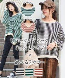 Girly Doll/【Girly Doll】トレーナー/502576580