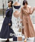 Girly Doll/【Girly Doll】ワンピース/502576582