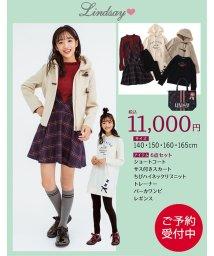 Lindsay/【子供服 2020年福袋】 リンジィ/502653318