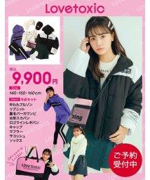 Lovetoxic/【子供服 2020年福袋】 ラブトキシック/502653321