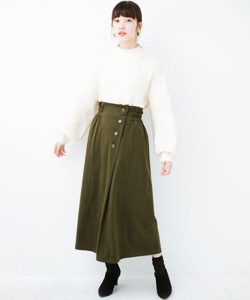 haco!(ハコ)/楽ちんなのにきれい見せが叶う ボタンがポイントの大人スカート/482274