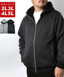 MARUKAWA/大きいサイズ ニットフリース フルジップパーカー/502626071